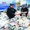 Urumçi de 33 milyon dini ve siyası kitap Yakıldı