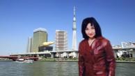 UYGUR  TÜRKLERİNİN  JAPONYA'DAKİ ALİME KIZI VE GÖNÜL ELÇİSİ : Dr.NUR MUKADDES