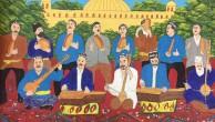 """NİĞDE TÜRK OCAKLARINDA  """" UYGUR TÜRKLERİ """" KONULU  OCAKBAŞI SOHBETI YAPILDI"""