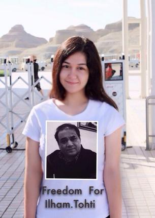 Cevher Tohti,İlham Tohtinin Kızı