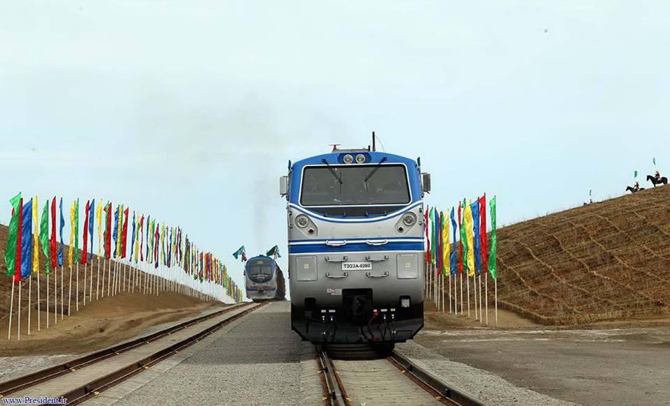 Almatı Tren