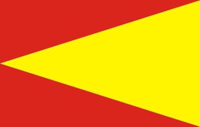 Babür Bayrağı