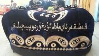 Dünyanın En Büyük Başlığı(Doppası) Kaşgar'da Yapıldı.