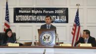 ÇİN'iN,BM. İNSAN HAKLARI FORMU'NDA  UYGUR TEMSİLCİ SEYİTOF'UN  KONUŞMASINI  ENGELLEME GİRİŞİMİ   BAŞARISIZLIĞA UĞRADI ..!