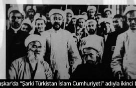 UYGUR TÜRKÜ DR.ABDULLAH SON  BELGE  İLE   TOPLAM 7  BULUŞUNA PATENT BELGESİ ALDI
