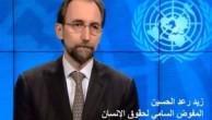 BM  İNSAN HAKLARI   YÜKSEK KOMİSERİ  ZEİD : ÇİN'DEKİ İNSAN HAKLARI İHLALLERİ KAYGI VERİCİ
